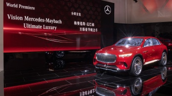 Den Rahmen für die Premiere des Vision Mercedes-Maybach Ultimate Luxury bildete die Mercedes-Maybach Vernissage im ENJOY Art Museum. Das Showcar und eine daran angelehnte exklusive Möbelkollektion sind von Einflüssen des chinesischen Markts inspiriert und verkörpern die traditionellen Werte der Luxus-Marke Providing the backdrop for the premiere of the Vision Mercedes-Maybach Ultimate Luxury was the Mercedes-Maybach vernissage at the ENJOY Art Museum. The show car and an exclusive furniture collection based on its design were inspired by influences from the Chinese market and embody the traditional values of the luxury brand.