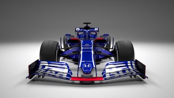 Scuderia Toro Rosso STR14 Editors Note: Computer generated image // Digital Lighthouse / Red Bull Content Pool // AP-1YDGC5P1D1W11 // Usage for editorial use only // Please go to www.redbullcontentpool.com for further information. //