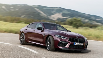 The_2020_BMW_M8_Gran_Coupe_Competition_87